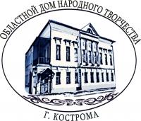 Костромской областной дом народного творчества