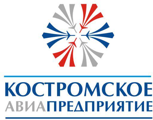 Костромской авиапредприятие