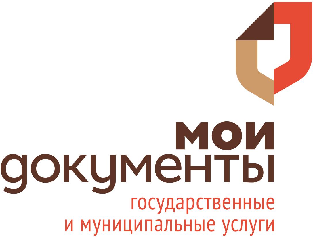Костромской МФЦ